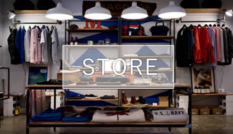 店舗リフォーム